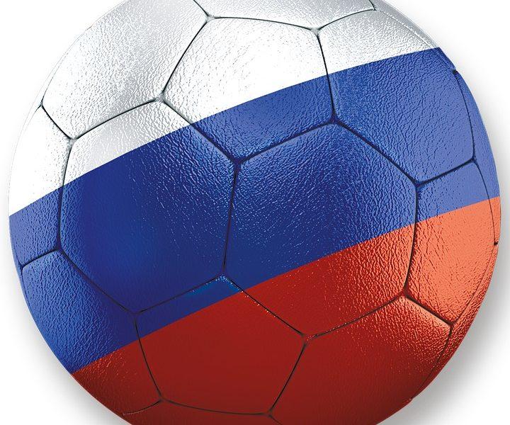 мяч на стороне России