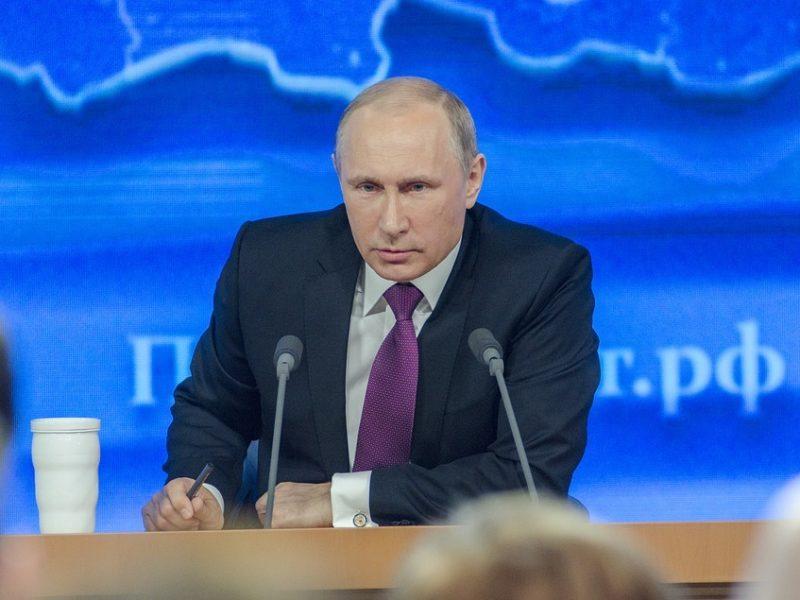 ответ Россия
